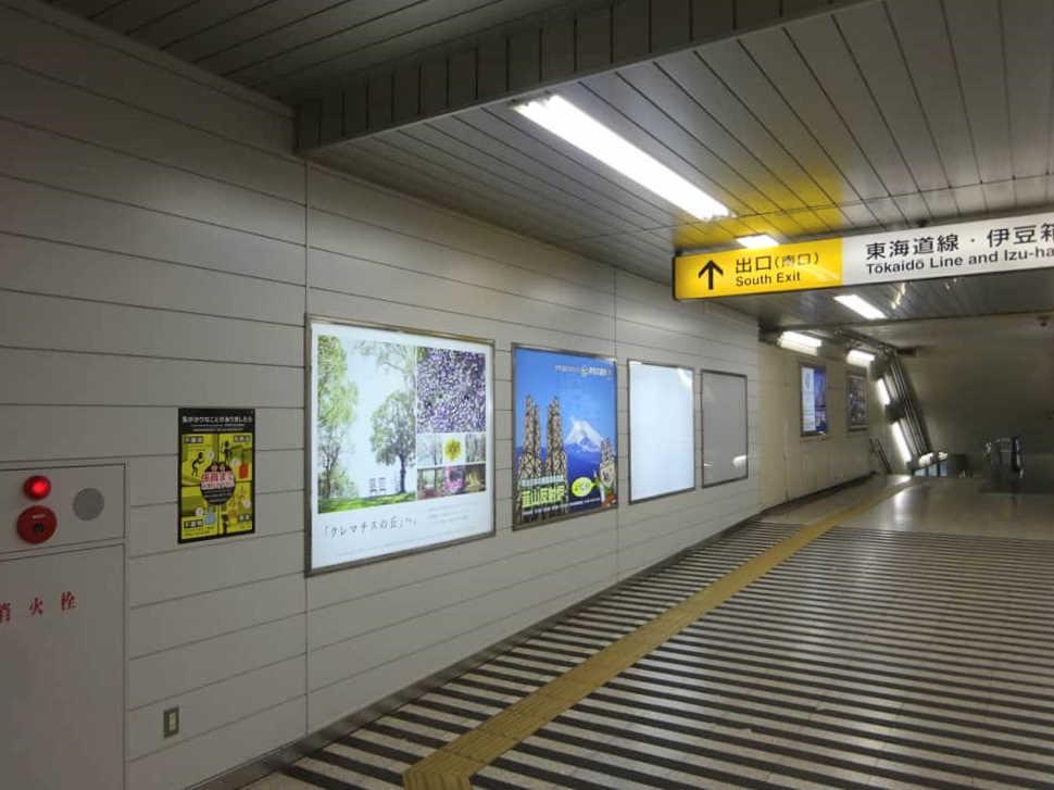 駅メディア
