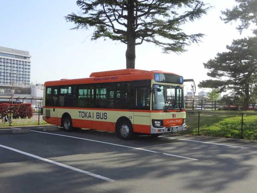 バスメディア